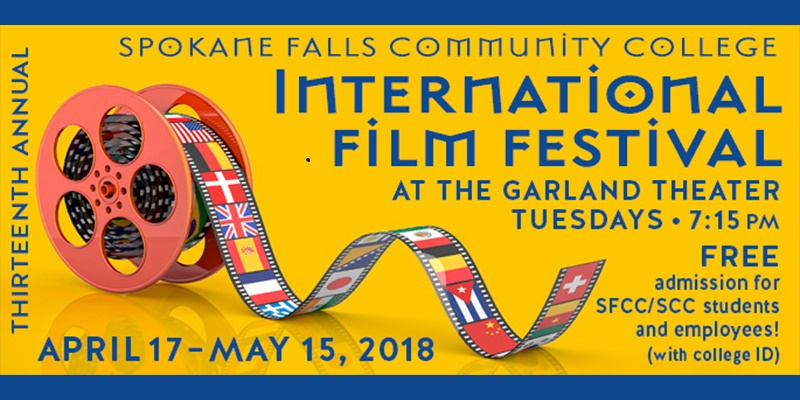 International film festival logo with film reel and flags from many countries